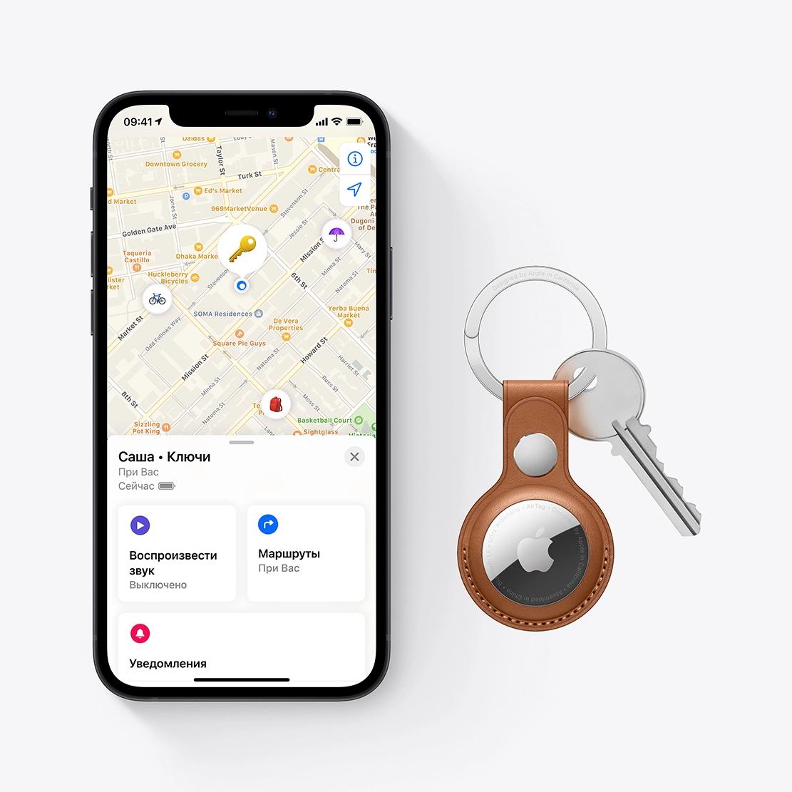 Apple AirTag - поиск