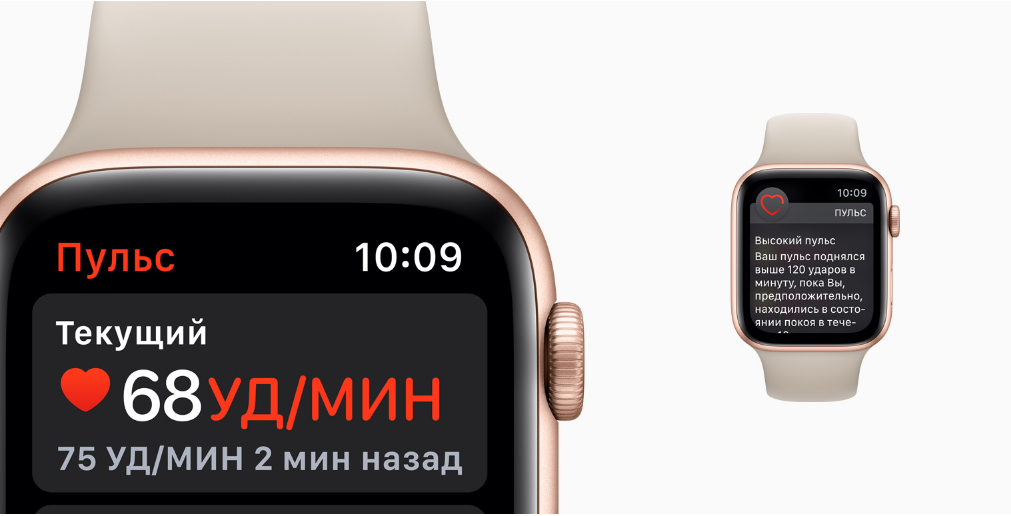 apple-watch-series4-1