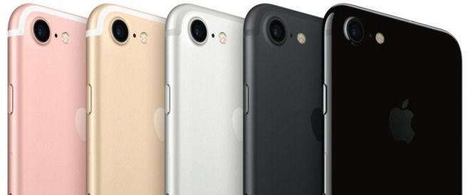 prodaja-iphone-7